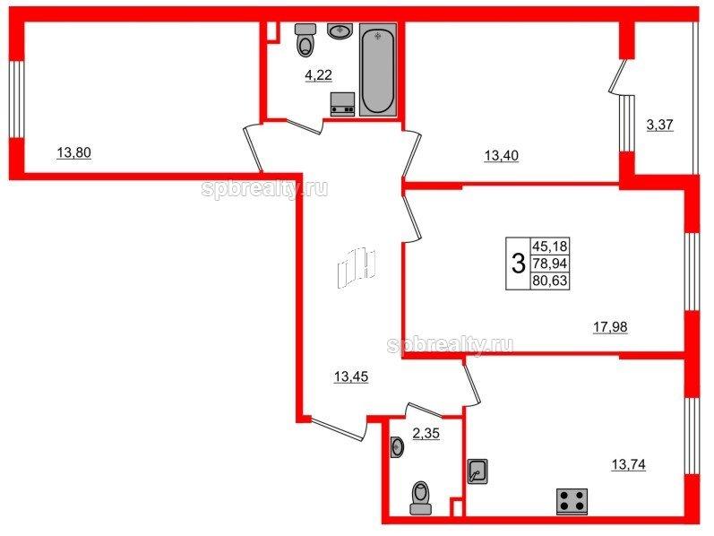 Планировка Трёхкомнатная квартира площадью 80.63 кв.м в ЖК «Новое Сертолово»
